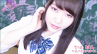 「激・まだ舐めたくて学園かほちゃん」おっぱいだし★」05/24(木) 03:24 | かほの写メ・風俗動画