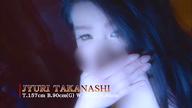 「ミラクルボディー」05/24(木) 04:30 | 高梨 じゅりの写メ・風俗動画