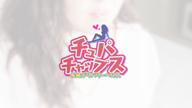 「Gカップ爆乳娘」05/24(木) 14:10   ☆体験イブ☆の写メ・風俗動画