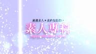 「男の夢!現役CAさん」05/24(木) 22:20 | あやのの写メ・風俗動画