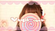 「ゆぴ❤18歳H細身極上にゃんこ〔18歳〕     色白Hカップ美爆乳」05/25(金) 02:00 | ゆぴの写メ・風俗動画