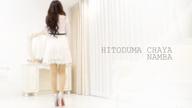 「ご予約必須のPREMIERE奥様!!」05/25(金) 09:17 | かれんの写メ・風俗動画