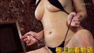 「モモ」05/26(土) 00:02 | Momo-モモ-の写メ・風俗動画