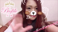 「ロリ+可愛い=最強!「ガーデン」ちゃん♪すぐ♪」05/26(05/26) 03:57   ガーデンの写メ・風俗動画