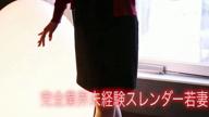 「完全業界未経験スレンダー若妻さん♪」05/26(土) 07:06   紗耶香の写メ・風俗動画