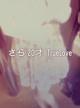 「スレンダー清楚系美女!さらちゃん☆彡」05/26(土) 21:58 | さらの写メ・風俗動画