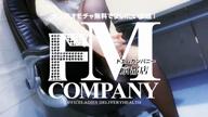 「★ゲリライベント!カンパニータイム!70分8000円~ロングまで!」05/27(日) 04:30 | あんなの写メ・風俗動画