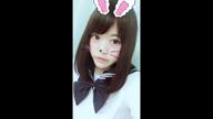 「セーラー服♪」05/27(日) 14:11 | こあの写メ・風俗動画