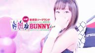 「セリナちゃんご紹介動画」05/29(火) 04:11 | セリナの写メ・風俗動画