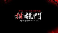 「Tバックのお尻が魅力的♪」06/02(土) 20:50 | はるかの写メ・風俗動画
