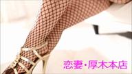 「ドライもこなせるテクニック抜群のド淫乱妻」06/07(木) 11:26   シズカの写メ・風俗動画