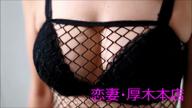 「アブノーマル!マイラブ♪強烈ド淫乱妻✩」06/07(木) 11:33   コトネの写メ・風俗動画