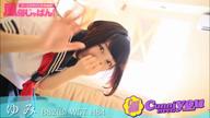 「リピート率NO,1★ピッチピチ★可愛い素人女子大生♪」06/07(木) 20:41 | ゆみの写メ・風俗動画
