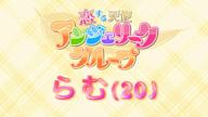 「秋葉原アイドルですか?黒髪美女きた~♪」06/08(金) 22:50 | らむ☆素顔大公開☆の写メ・風俗動画