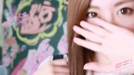 「若さとエロさのFカップ美少女♪」06/10(日) 02:29 | みきの写メ・風俗動画