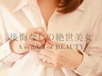 「超S級!史上最高峰」06/10(06/10) 03:01 | 白咲空里の写メ・風俗動画