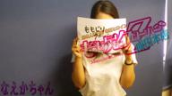 「なえかちゃんの自己紹介」06/13(06/13) 12:40 | なえかの写メ・風俗動画