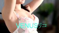 「りこ」06/14(木) 15:40   リコの写メ・風俗動画