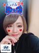 「もうすぐワールドカップ。」06/15(金) 17:16 | 藤沢エレナの写メ・風俗動画