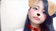 「スグ!!健康的なエロさの美少女『美月ちゃん♪』」06/17(06/17) 02:57   美月/みつきの写メ・風俗動画