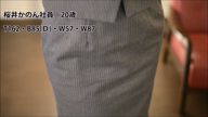 「超×3VIPクラス」06/17(日) 04:01 | 櫻井かのんの写メ・風俗動画