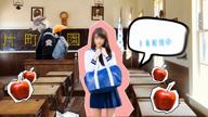「パイパン!ワレメ動画」06/17日(日) 12:19   ベルの写メ・風俗動画