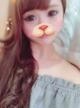 「久しぶりだぁ~っ♡」06/17(日) 14:07 | 染谷みひろの写メ・風俗動画