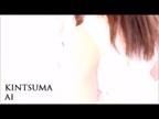 「美乳美女はエロイ!」06/17(日) 18:23 | あい『最高の笑顔にノックアウト』の写メ・風俗動画
