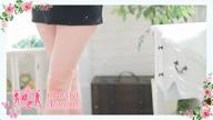 「ちあきちゃん♡ Movie」06/17(日) 22:16 | ちあきの写メ・風俗動画