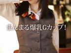 「【暴れ乳!爆乳Gカップ】本当にまんまる美乳!!彼女のオッパイは絶品ですよ~♪」06/18(月) 00:01 | 西村冴子の写メ・風俗動画