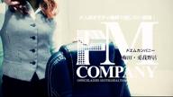 「アイドル顔負けの透明感の持ち主 【リオ】ちゃん」06/18(月) 03:25 | リオの写メ・風俗動画