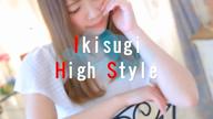 「アイドル級美少女」06/18(月) 17:16 | まりの写メ・風俗動画