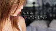 「18歳が魅せる生乳選手権エントリー動画配信」06/18(月) 23:56 | カホの写メ・風俗動画