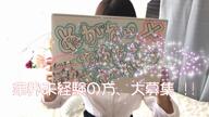 「みどりさんの動画御覧ください♪」06/19(火) 11:26 | みどりの写メ・風俗動画