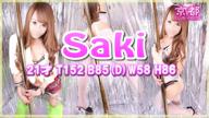 「☆ミニマムスタイル☆「さき」ちゃん♪」06/20(水) 21:20 | さきの写メ・風俗動画