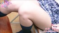 「激・まだ舐めたくて学園「ベルちゃん」」06/20(水) 22:53 | ベルの写メ・風俗動画
