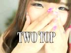 「美乳のFカップ☆」06/20(水) 23:15   ヒヨリの写メ・風俗動画