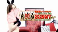 「【爆乳過ぎる美女で超カワイイ】『ロール』」06/21日(木) 02:46   ロールの写メ・風俗動画