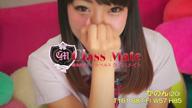 かのん 美少女制服学園CLASSMATE (クラスメイト)