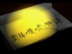 イベント情報【総合】|桃色奥様~松戸の情事~