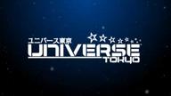 ゆず ユニバース東京