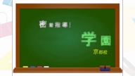 「黒髪パッツンは漢のロマン!!清純派【ゆりか】ちゃん♪」06/21(木) 22:16 | ゆりかの写メ・風俗動画