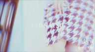 「私って…キスしただけで濡れます(//∇//)」06/22(金) 12:30 | ちなつさんの写メ・風俗動画