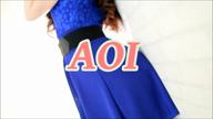 「大人気♪日本橋一の美脚‼【あおいチャン♪】」08/01(水) 14:59 | あおいの写メ・風俗動画