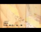 「【さゆり】上品でオシャレなレディー!!」06/23(土) 12:15   さゆりの写メ・風俗動画