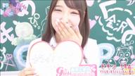 「激・まだ舐めたくて学園「ドキンちゃん」」06/23(土) 18:29 | ドキンの写メ・風俗動画