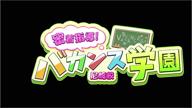 「ピチピチ美肌に《Gカップ!》超濃厚【さら】ちゃん♪」06/23(土) 18:50   さらの写メ・風俗動画