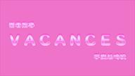 「スレンダーボディのぷりっぷりしたオ・シ・リ♪【れみ】ちゃん」06/23(土) 21:05   れみの写メ・風俗動画