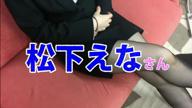 「エロい美少女戦士『松下えな』さん」06/23(土) 21:31 | 松下 えなの写メ・風俗動画