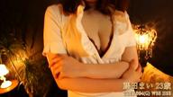 「長身Gカップの塾講師」06/24(日) 01:27 | 藤田まいの写メ・風俗動画